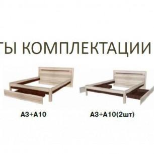 Кровать Афина (А3)