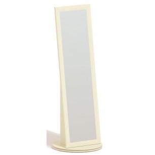 Зеркало Ливадия (M17)